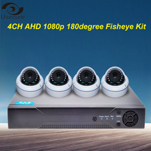 AHDH 2MP 1080 P Video Surveillance Cctv-systeem 4CH Volledige HD 1080 P HD AHD DVR Kit 4*1080 P Outdoor Bewakingscamera systeem