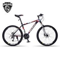 Shanp Mountain Bike Aluminum Frame 27 Speed 26 Wheel Microshift Hydraulic Mechanical Brake Microshift