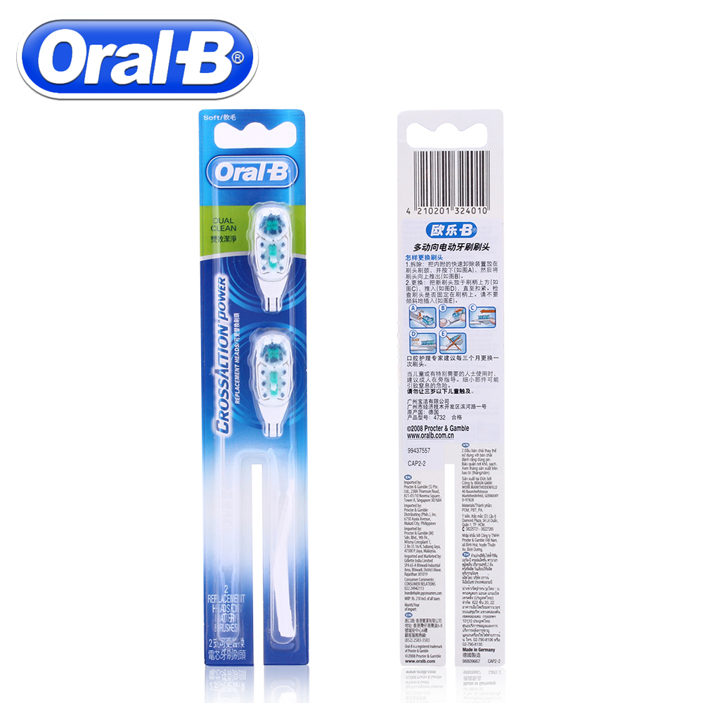 2pc Pack Oral B Electric Toothbrush Heads Dual Clean Soft Bristled For Cross Action Replacement Spare Tooth Brush Heads in Replacement Toothbrush Heads from Home Appliances