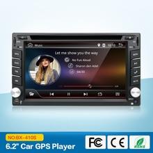 Arabalar için 2 din Android 6.0 araç dvd kaset çalar teyp gps navigasyon wifi ile direksiyon