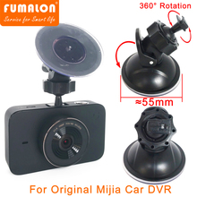 Car dvrs mount holder for Xiaomi mijia DVR holder universal suction cup dvr mini camera bracket