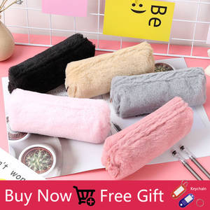 Cute Solid Color Plush Pencil Case For Girls Pencil Bag