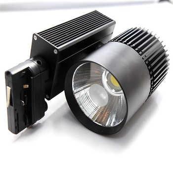 High Power 2line 3line 4line CREE LED Track Light 35W COB Rail Light 35W LED Track Spot Light Clothing Store LED Ceiling Lamp - DISCOUNT ITEM  23 OFF Lights & Lighting