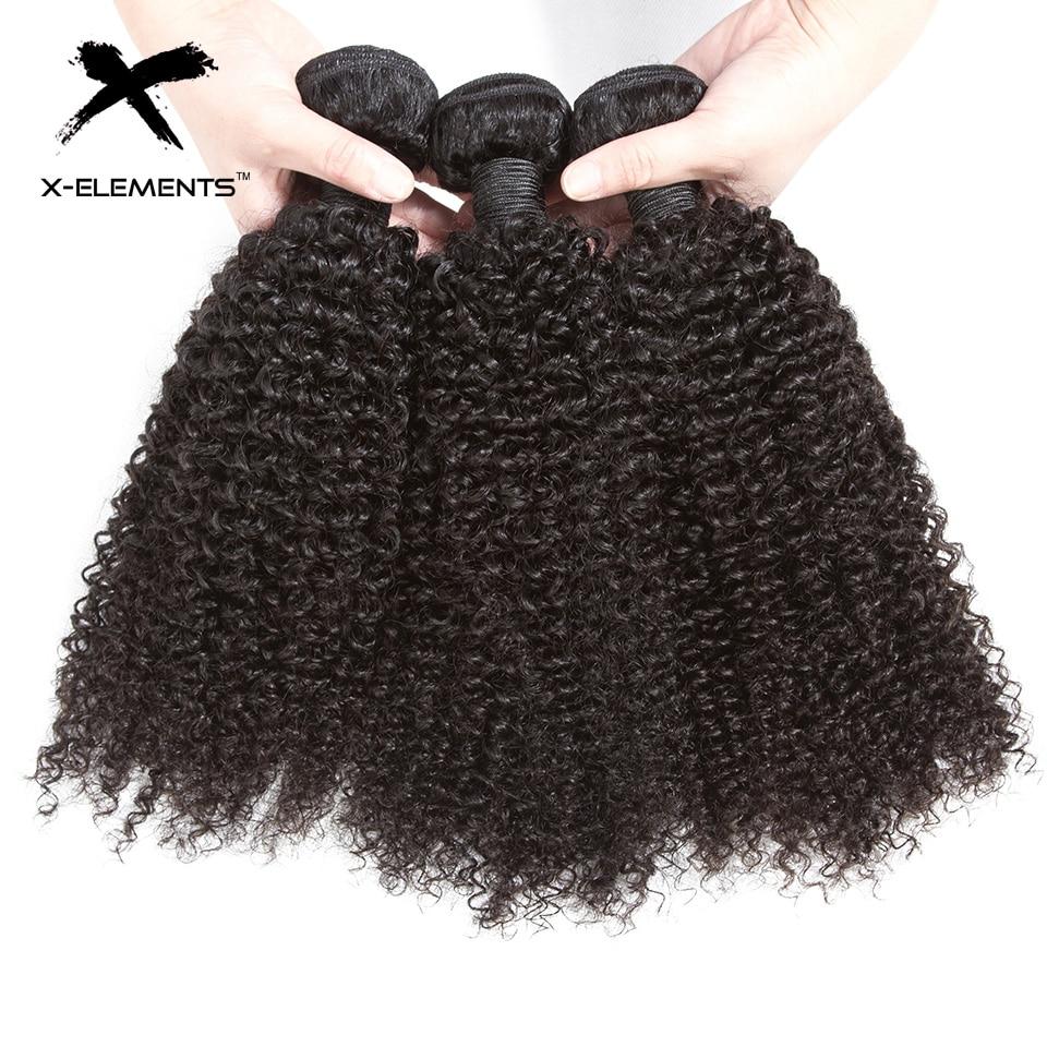 X-Elements İnsan Brezilyalı Saç Örgüleri Demetleri Kinky - İnsan Saçı (Siyah) - Fotoğraf 2