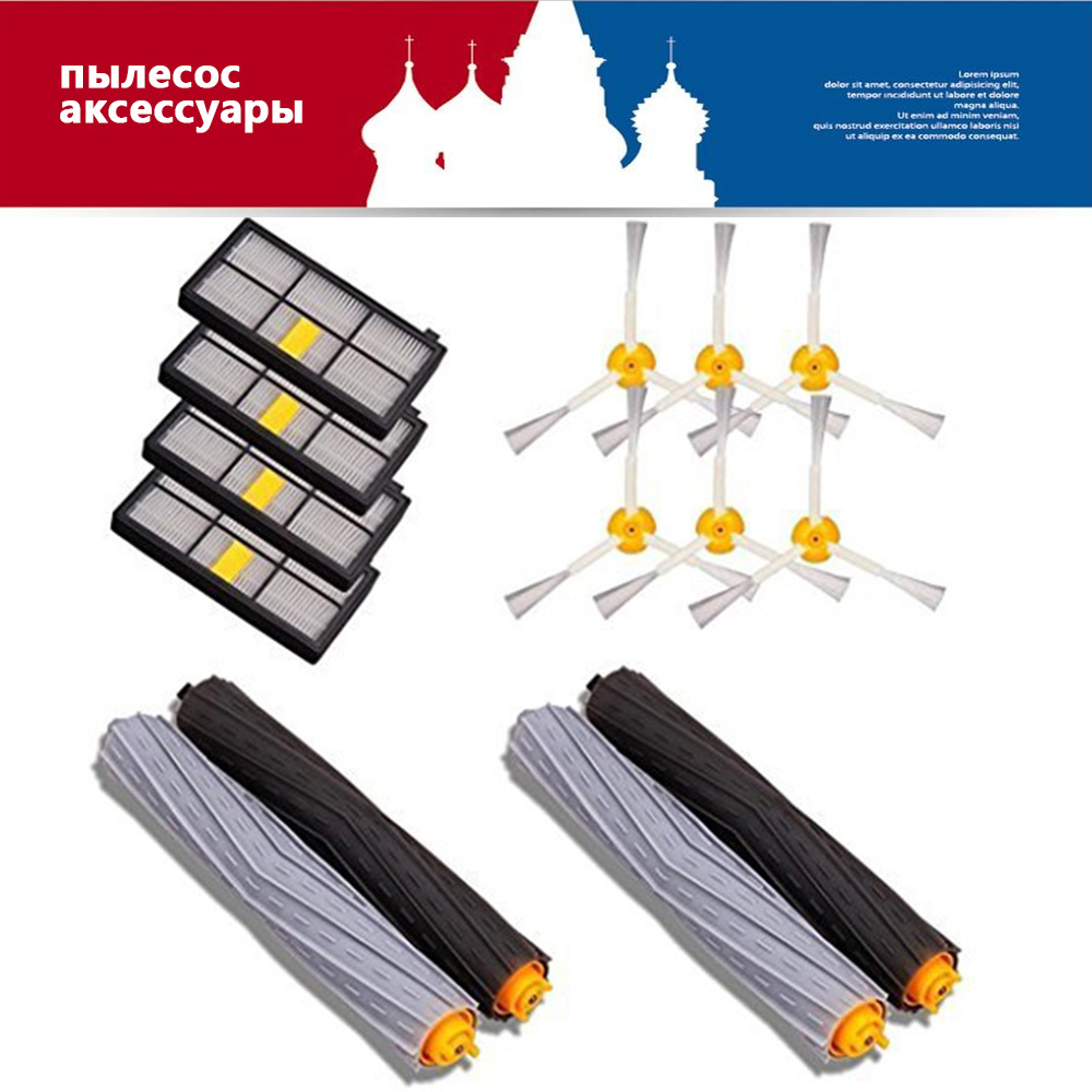 High Quality 2 set Tangle-Free Debris Extractor + 4 Hepa filter + 6 side brush for iRobot Roomba 800 900 Series 870 880 980