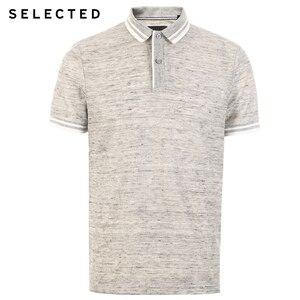 Image 5 - اختيار الرجال الصيف الكتان مزج مخطط قصيرة الأكمام Poloshirt S