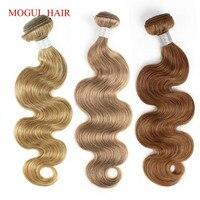 Mogul Hair Color 8 Ash Blonde Light Brown Color 27 Honey Blonde Color 30 Indian Body Wave Hair Bundles Remy Human Hair Extension
