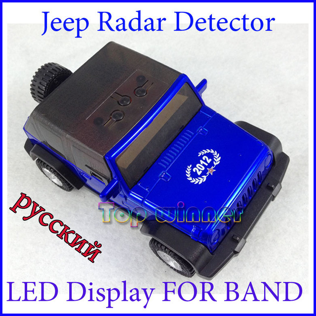 2 colors(Blue/Red) !  - New Arrival Car  radar detector with Russian/English version+Free shipping!
