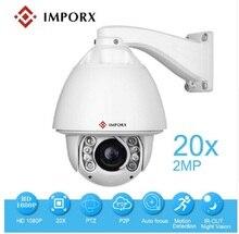P 1080 P PTZ камера 20x оптический зум видеонаблюдения ip камера системы Бесплатная доставка со дворником дополнительно POE