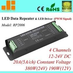 Darmowa wysyłka 4 kanałów RGBW wzmacniacz i LED wzmacniacz mocy  PWM dane Repeater 20A 380Wk  stałe napięcie  RP2006|rgbw amplifier|amplifier rgbwled repeater -