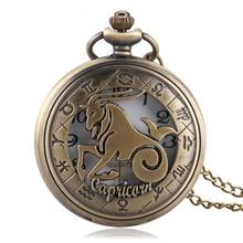 Lucky Retro Quartz Pocket Watch Capricorn 12 Constellation Zodiac Women Men Necklace Pendant With Chain Christmas Birthday Gift