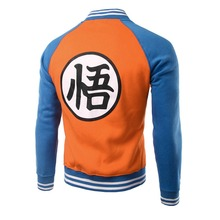 Dragon Ball Z Goku jackets (3 colors)