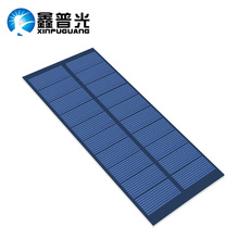 Xinpuguang 3pcs 2W 5V Solar Panel PET Laminated Polycrystalline Silicon Mini Solar Module for Light CCTV Electronics Toy Motor