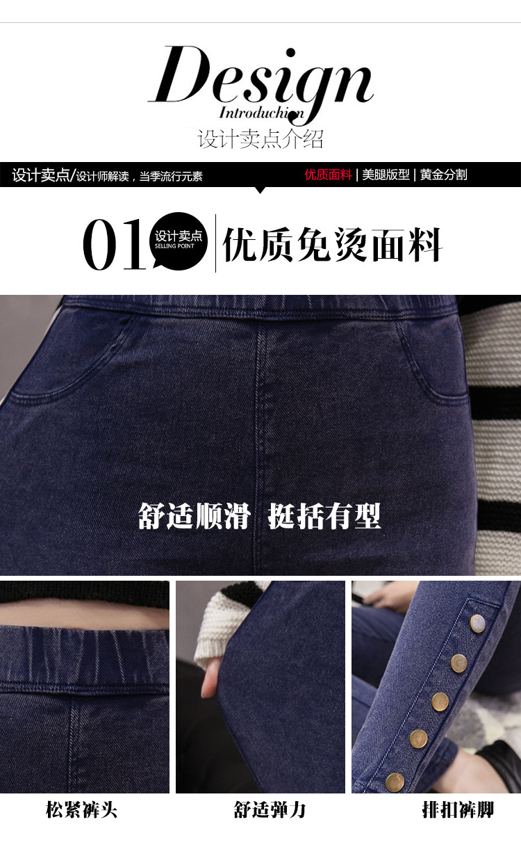 18 New Fashion Jeans Women Pencil Pants High Waist Jeans Sexy Slim Elastic Skinny Pants Trousers Fit Lady Jeans Big Size 1348 5