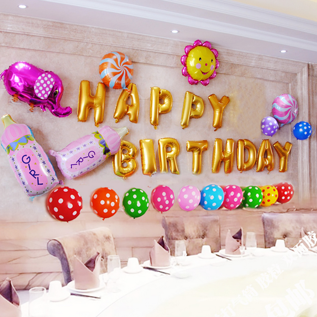 Happy birthday aluminum foil membrane balloons 1 set party for 1 year birthday decoration