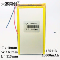 High capacity 3.7V polymer lithium battery 1065113 10000mah lithium ion rechargeable battery mobile power supply