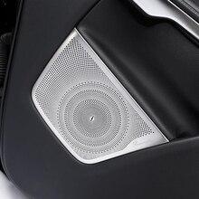 Матовая салона двери стерео Динамик Накладка для Mercedes Benz класс GLA W176 X156 4 шт авто автомобильные аксессуары для укладки
