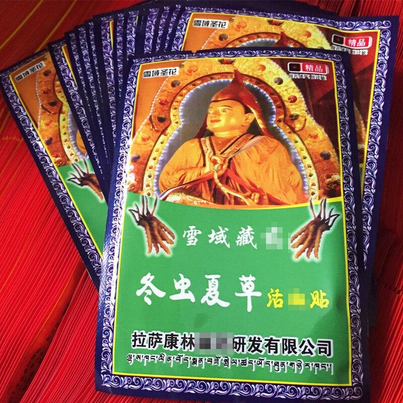8PCS/Pack Chinese Tibet Herbal Medical Pain Plaster Body s