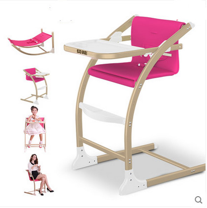 Children dining chair multifunction baby dinette baby eating chair rocking chair learning chair seat can be adjusted plastic dining chair can be stacked the home is back chair negotiate chair hotel office chair