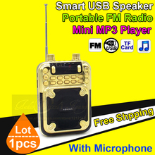 Portable Mini Speakers Wireless FM Radio Loudspeaker With Microphone TF AUX Amplifier Megaphone USB Speaker Sound Box MP3 Player