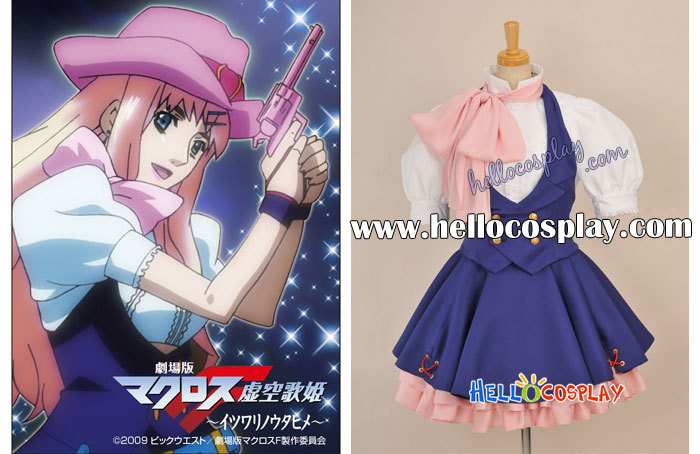 Japanese Anime Outfit Macross Frontier Cosplay Sheryl Nome Singer Dress H008