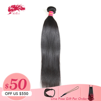 Ali Queen Hair 10A Brazilian Virgin Hair Straight Bundles Natural Black Color 100% Human Hair Weaving 6 to 38 Free Shipping