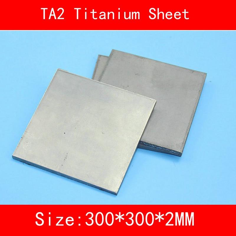 300x300x2MM Pure Titanium Sheet UNS Gr1 TA2 Titanium Ti Plate Industry lab DIY Material ISO standard 0 1x200x800mm titanium alloy strip uns gr5 tc4 bt6 tap6400 titanium ti foil thin sheet industry or diy material free shipping
