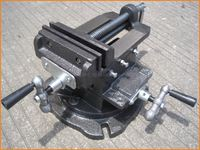 5 Mechanical Swivel Base Cross Multi Direction Milling Bench Vice Clamp