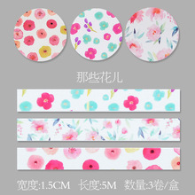 3 Rolls Washi Masking Tape Set Petal Animal Flower Paper Masking Tapes Japanese Washi Tape Diy Scrapbooking Sticker, 15mm x 5m(China)