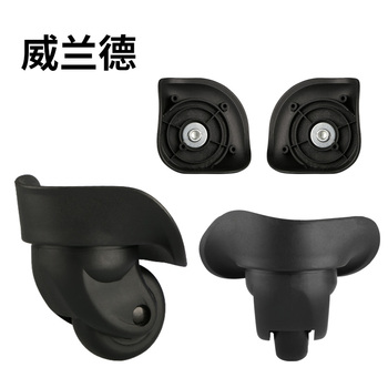 Suitcase wheel wheel rolling accessories wheels password  bagss for suitcaseTrolley universal wheel  universal pulley wheels 8pcs shower room bathroom glass door swing round pulley roller wheel circular shower wheel rolling wheel