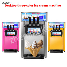 Desktop ice Cream Machine three-color Soft Commercial Stainless Steel Body 220V