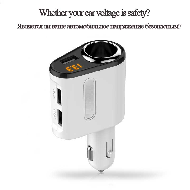Buy Car Charger 3 USB Ports and 1 Socket Cigarette Lighter at stkcar.com