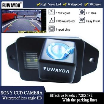 FUWAYDA HD CCD Chip Car Rear View Inversione di Parcheggio di Sostegno di Sicurezza DELLA MACCHINA FOTOGRAFICA per Toyota Land Cruiser 120 150 Series Prado IMPERMEABILE FUWAYDA 3RD Store