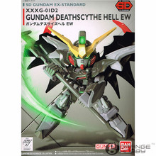 OHS Bandai SD EX Standard 012 Q Ver XXXG 01D2 DeathScythe Inferno EW Gundam Mobile Suit di Modello di Montaggio Kit oh
