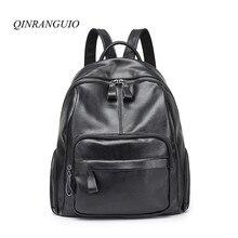 Qinranguio рюкзак 2017, женская обувь Высокое качество кожаный рюкзак одноцветное Школьные ранцы для девочек-подростков Повседневная Женская Рюкзак