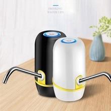 Usb зарядка Электрический насос холодной/горячей воды очиститель воды автоматический диспенсер воды давление Электрический водяной насос