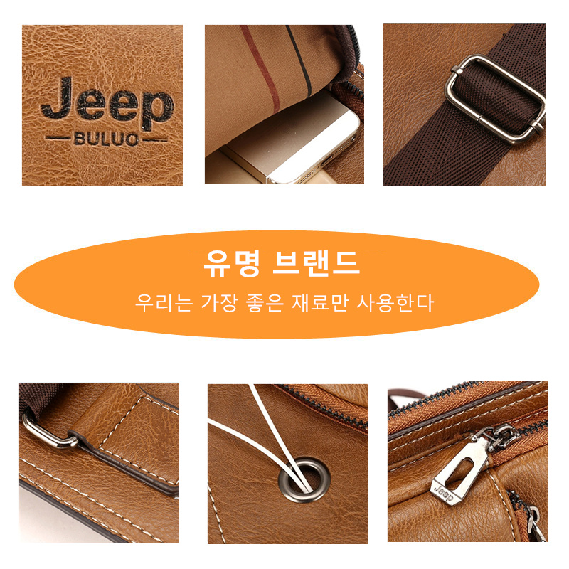 JEEP BULUO Famous Brand Man's Sling Bag Leather Mens Chest Bags Fashion Simple Travel Crossbody Bag For Young Man Messenger Bag