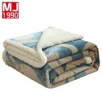 Новое домашнее текстильное берберское Флисовое одеяло теплое мягкое рашельское одеяло s Двухслойное одеяло на диван кровать самолет плед П...
