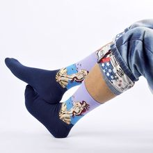 Get some arty paintings on those ankles | Famous Painting Art Socks