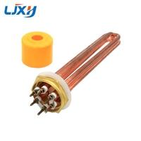 LJXH DN50/2 zoll Wasser Heizung Heizung Element Kupfer Gewinde Rohr Elektrische Heizungen Teile 110 V/220 V /380 V 3KW/4.5KW/6KW/9KW/12KW