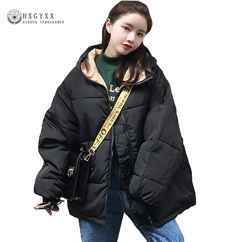 Plus Size   Parka   Short Winter Jacket Women Hooded Quilted Coat Oversized Loose Cotton Padded Basic Outwear Casaco Feminino Okd297