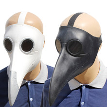 Plague Doctor Cosplay Costumes Steampunk Bird Mask Costume Fancy Dress Latex Masks Halloween Party(China)