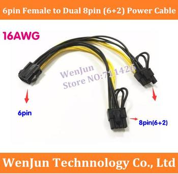 10PCS Brand NEW 16AWG PCI-E 6Pin to 2*8PIN(6+2) Y Splitter Power  Extension Cable  6pin 8pin Graphic card Cable