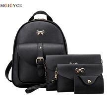 Mojoce черный/серый/розовый девушка рюкзак студенты сумка женский клатч для девочек-подростков женские рюкзаки 4 шт. Костюм