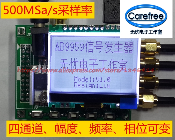 Free shipping  RF source AD9959 generator AD9854 upgrade four channel DDS moduleFree shipping  RF source AD9959 generator AD9854 upgrade four channel DDS module