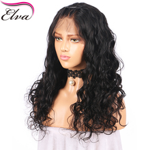 Elva Hair Gluelss Full Lace Human Hair Wigs For Black Women Brazilian Natural Curly Remy Hair Wig Pre Plucked Hairline 14″-24″