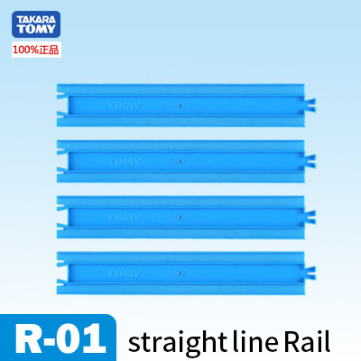 Takara Tomy Plarail Trackmaster Railway Train Tracks Plastic Parts  Accessories Curve/Straight/Block/Bridge