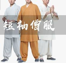 UNISEX Summer short sleeve shaolin monk kung fu clothing Buddhist zen monks suits lay meditation uniforms red/blue/coffee(China)