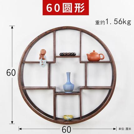 Куриное крыло, дерево, Маленькая Бо, древняя твердая древесина, китайская настенная подвесная стенка, Duobaoge, чайник, полка для чая, полка, антикварная рамка - Цвет: VIP 4