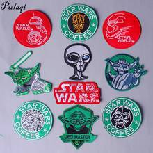 Pulaqi 2019 new Star Wars patches thermo stickers on clothes stripes embroidery Badge patch wholesale H
